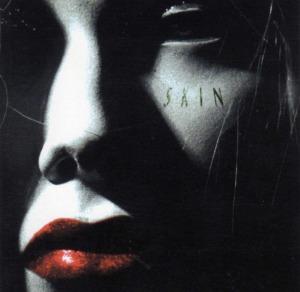 Westworld-Skin